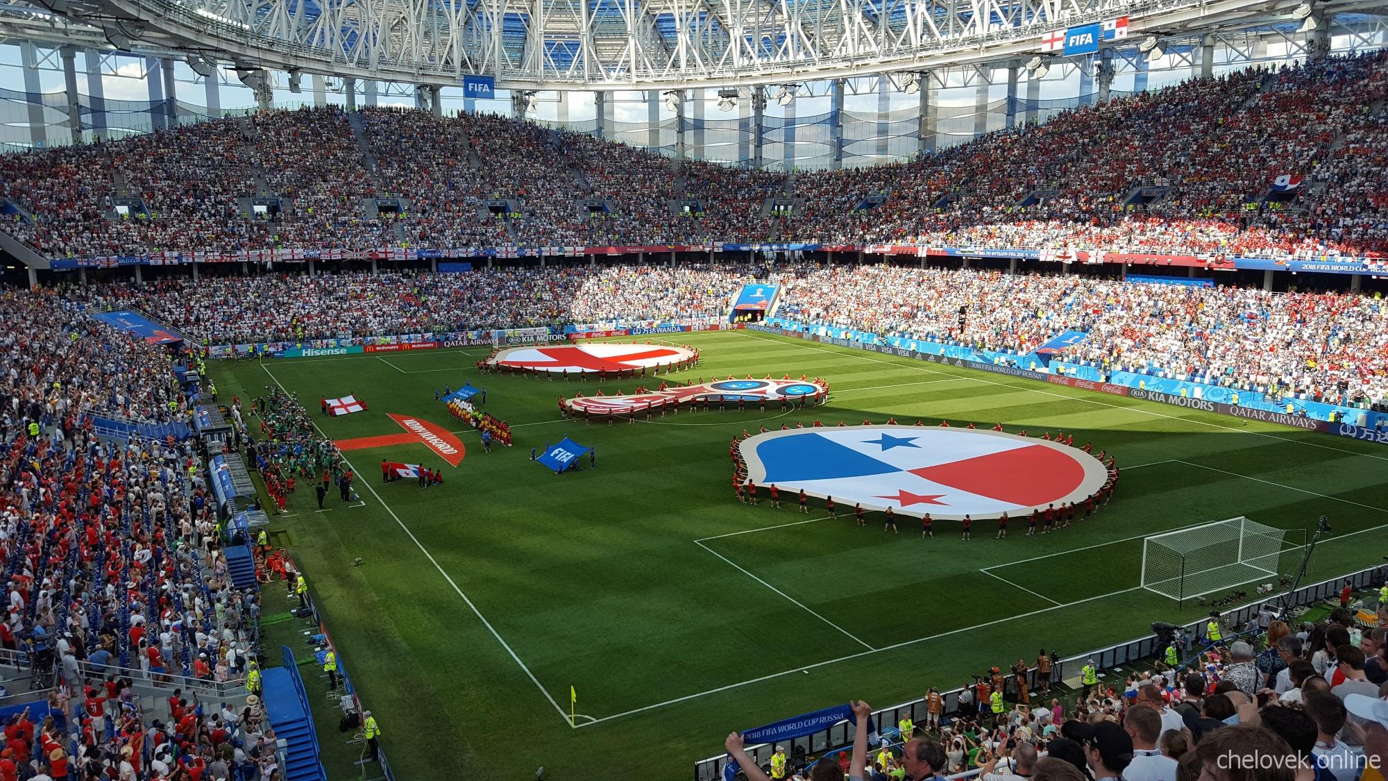 Футбольный матч Англия - Панама, стадион Нижний Новгород, 24 июня 2018 года